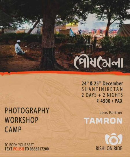 Learning Camp ❂ Dec 2019