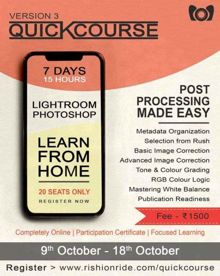 Quick Course ❂ Oct 2020